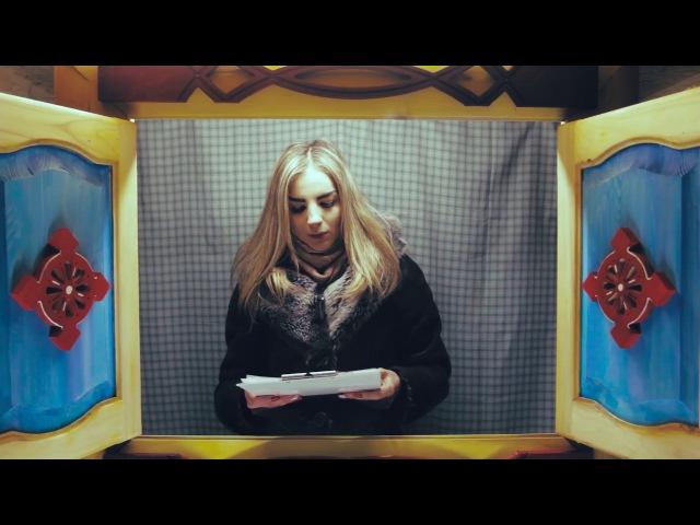 Окно в сказку: Виктория читает отрывок из сказки