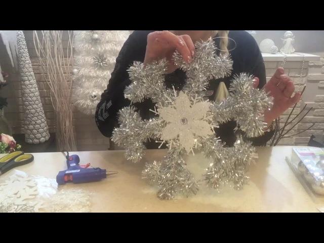 FIX price переделки Снежинки Наволочка DIY Christmas decor
