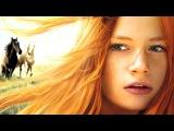 Оствинд 2  Восточный ветер 2  Ostwind 2  2015  Трейлер фильма на русском
