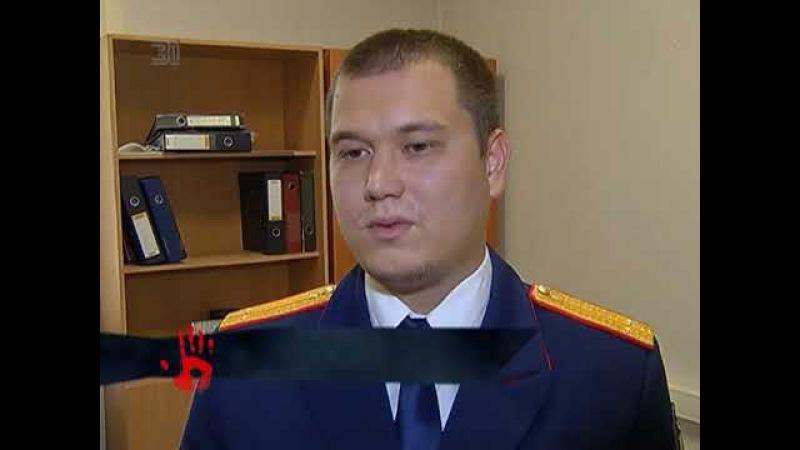 В Челябинске женщина убила сожителя, который приревновал ее к начальнику