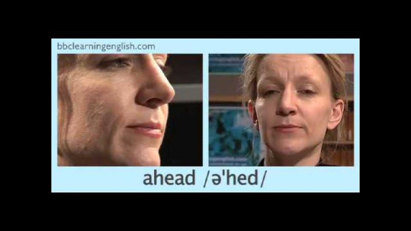 Английский звук h, произношение