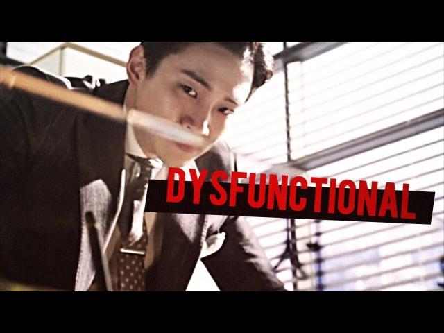 Seo Yool    Dysfunctional (Chief Kim)