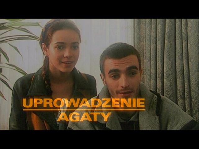 """Seweryn Krajewski Taka Ameryka z filmu """"Uprowadzenie Agaty"""" 1993 z udzialem Jana Szczepańskiego"""