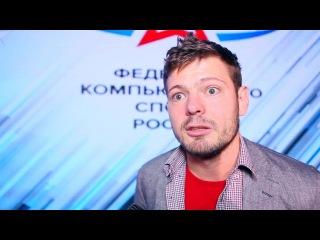 Картавый футбол, Виктор Гусев, человек-Амкар, Счастливый Артём, Loko E-Boy и уснувший ...