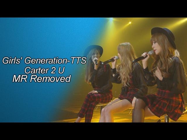 [MR Removed] 141004 Girls Generation-TTS (소녀시대-태티서) - Carter 2 U MR제거