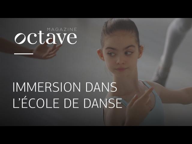 Immersion dans l'École de Danse de l'Opéra de Paris