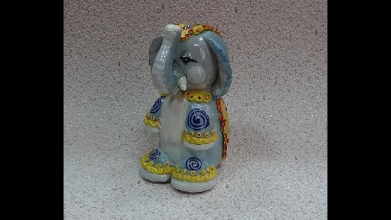Слон из соленого теста . М.К.1-часть. Объемная фигурка.