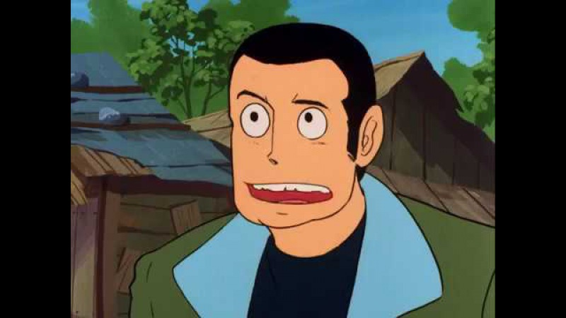 Люпен 3 1 сезон 20 серия - Catch the Phony Lupin!