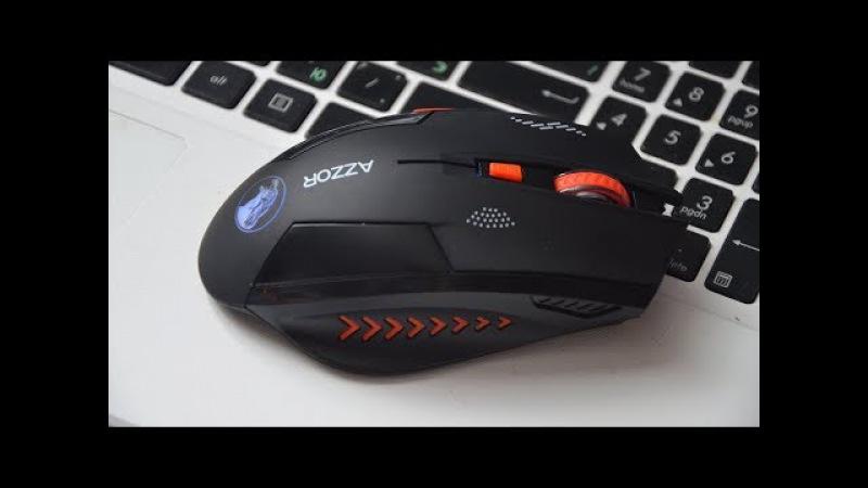 Безпроводная мышь Azzor со встроенным аккумулятором