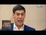 Дмитрий Дюжев о скандальном высказывании про российских зрителей