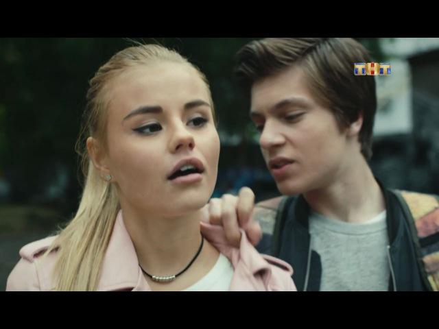 Улица • 1 сезон • Улица, 1 сезон, 3 серия (03.10.2017)