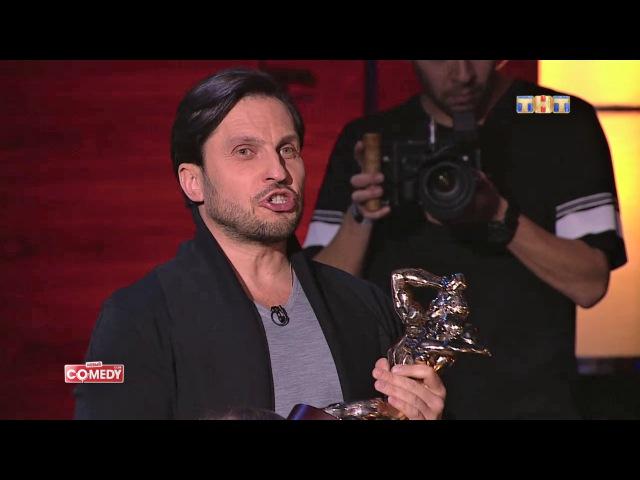 Камеди Клаб, 13 сезон, 36 выпуск (20.10.2017)