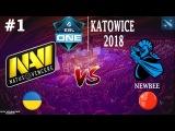 RU#1 NaVi vs NewBee (BO3)  ESL One Katowice 2018  LAN DAY 2  Group B  21.02.2018