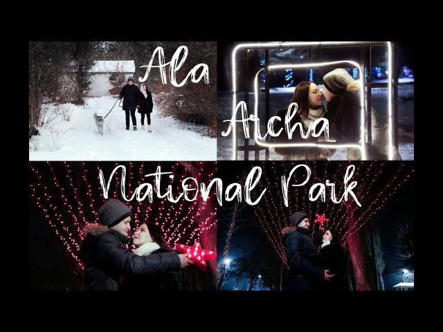 National Park Ala Archa
