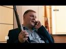 """""""ФИЗРУК"""" 4 сезон - 11 (72) серия (эфир 24.10.2017) на от тнт"""