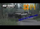 Обзор модов для игри в MudRunner(Brute 2012 Dodge 3500)