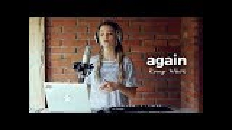 Again - Noah Cyrus feat XXXTENTACION | Romy Wave LOOP cover