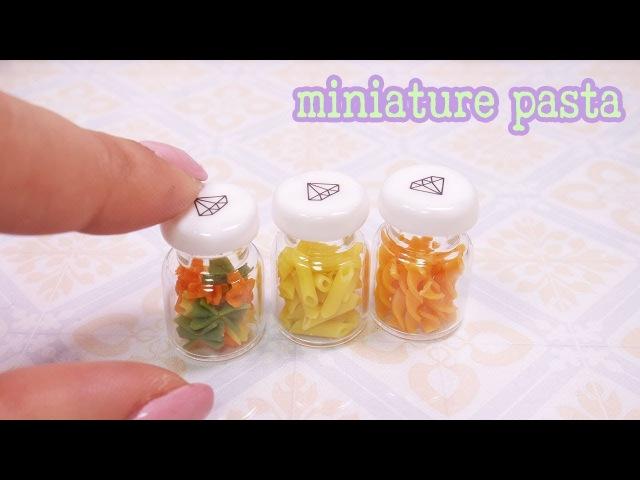 [miniature]pasta _pennefarfallefusilli 미니어쳐 파스타 면 3가지 만들기