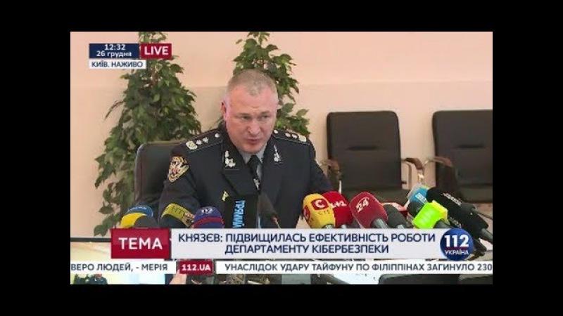 Более тысячи групп смерти в соцсетях были заблокированы в Украине, - Князев