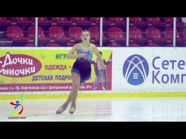 Арина Зарипова (Заинск) КМС-КП