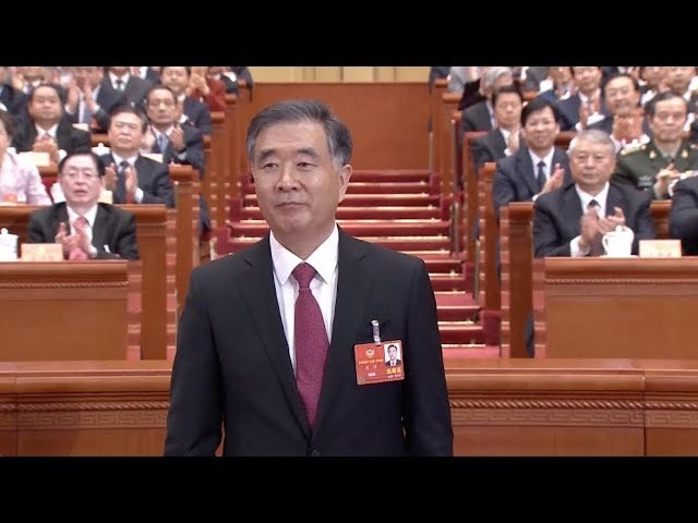 Wang Yang Elected Chairman of China's Top Political Advisory Body