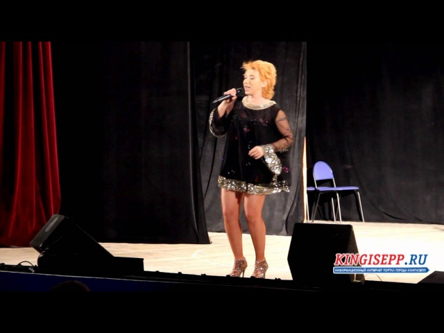 Елена Воробей дала концерт в Кингисеппе. KINGISEPP.RU