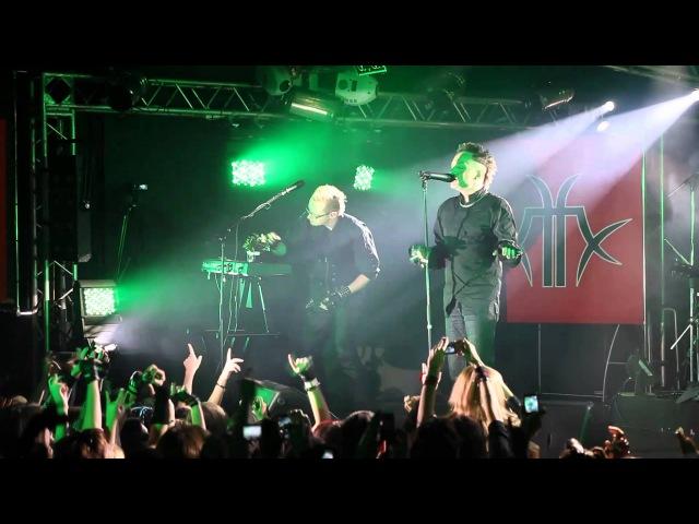 Глеб Самойлоff The Matrixx - Один из вас (Санкт-Петербург, Зал Ожидания, 21 ноября 2010)