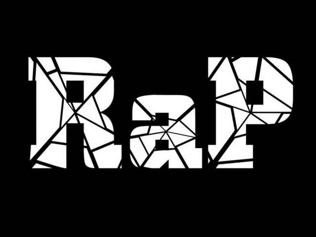 рэп минус 2012 Подпишитесь добавлю МИНУСОВ