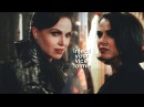 Regina mills the evil queen inject your vice to me