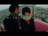 ラブソング - ReVision of Sence MV (2017.11.15全国発売