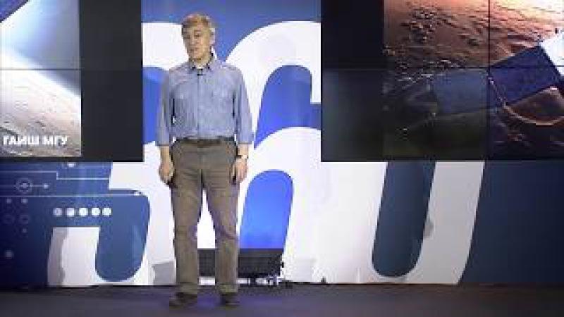 Лекторий «360 разговоров о будущем». Владимир Сурдин