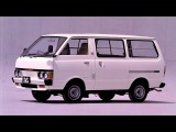 Nissan Cherry Vanette Largo Coach C120