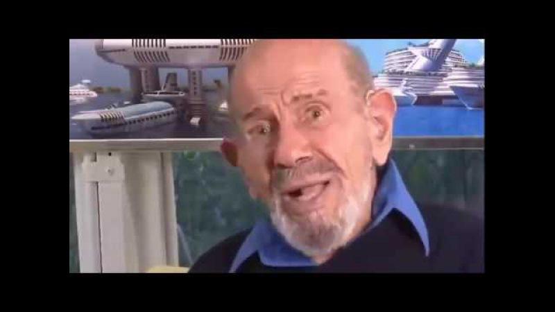 Жак Фреско о том как быть терпилой