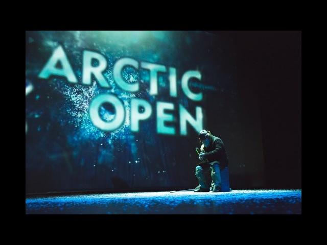 Церемония закрытия I Международного кинофестиваля стран Арктики ARCTIC OPEN 2017