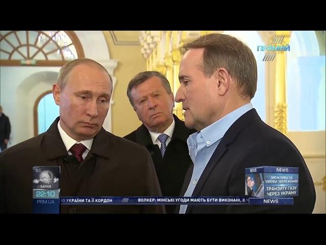 ЗАКРИТА ЗОНА Володимира Арєва Наливайченко здав Крим та зривав отримання Україною Javelin