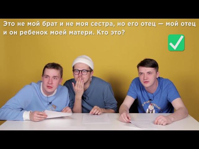 СМЕТАНА БЛ*ТЬ ТВ