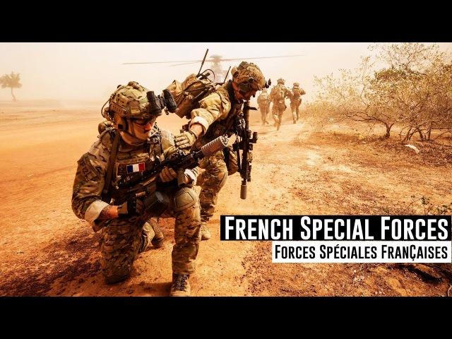 French Special Forces 2018 • Forces Spéciales Françaises