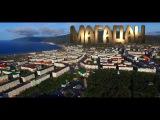 Магадан (Spoof DJ Smash feat. Винтаж) Tim Tain, Meolia, Арина