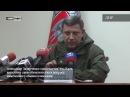Киев делает себе рекламу вместо реального обмена пленными — Глава ДНР