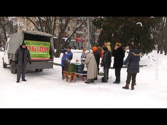 У центрі Рівного годують безкоштовними обідами