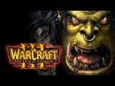 Warcraft 3 (Падение Лордерона) 3 Пришествие Чумы