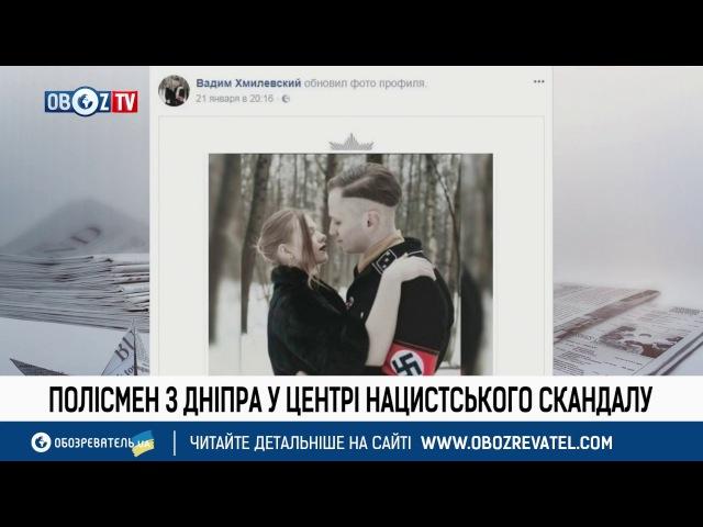 23 января 2018 В сети возник скандал из-за провокативных фото якобы сотрудника Нацполиции Укра...