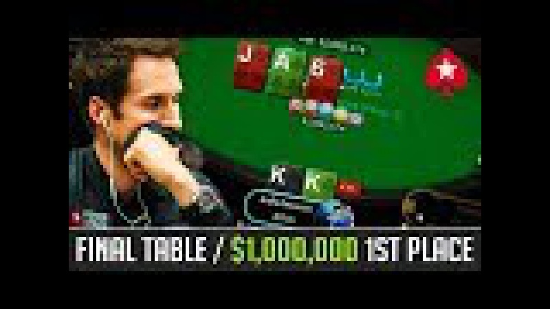 $1 000 000 1st Place FINAL TABLE SCOOP $1 050 Phase 5 821 entrants