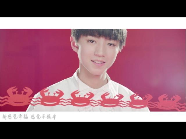 TFBOYS 王俊凱 飯制視頻 陪王俊凱度過漫長歲月 成長向 Karry Wang Junkai