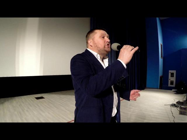 Андрей Рубежов ЛЮБОВЬ ЗА ШЕСТЬДЕСЯТ