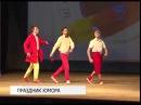 Сразу две команды победили в финале третьего сезона межрегиональной Слобожанск