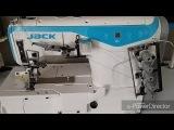 Промышленная распошивальная (плоскошовная) машина JACK w4-d-01gb
