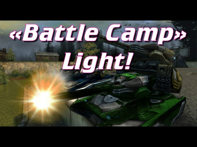 Deja Vu vs WooDs | Battle Camp - Light | 26.11.2017