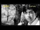 Teri Yaad Aa Gai Chanda Aur Chandni Masood Rana 10