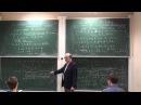 лекция 3 Алгебры Клиффорда и спинорные группы Николай Вавилов Лекториум ktrwbz 3 fkut,hs rkbaajhlf b cgbyjhyst uheggs